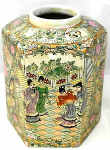 Chinese Famille Rose Large Hexagonal Hand Painted Vase Or Jar