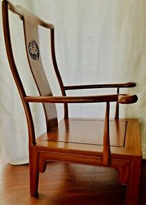 Rare Antique Vintage Chinese Ming Style Hardwood Rosewood Low Arm Chair