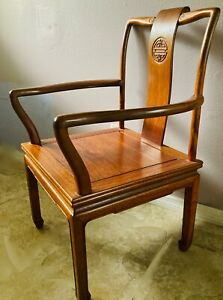 Rare Antique Vintage Chinese Ming Style Rosewood Arm Chair