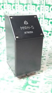 Mfn 5 Micro Photo Nozzle For The Microscope Mbs 1 Mbs 2 Ussr M42