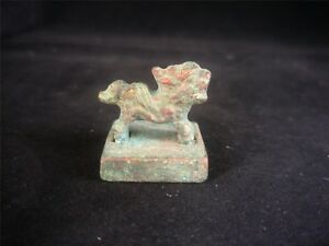 Chinese Bronze Seal Lion Beast Shaped Dynasty Seals