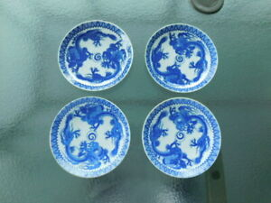 4 Vintage Signed Chinese Export Blue White Porcelain Dragon China Dish Bowl