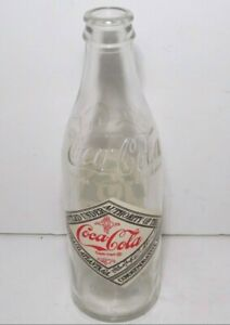 Vintage Coca-Cola 75th Anniversary 10 Oz. Soda Bottle - Empty