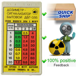 Dosimeter Dbg 0 5b Tiny Indicator Radiometer Geiger Counter Radiation Detector