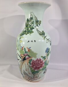 Antique Chinese Export Celadon Famille Rose Qing Dynasty Vase 19th Century