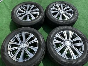 Factory Mercedes Benz G550 Wheels Tires New Genuine Amg Oem G550 Set