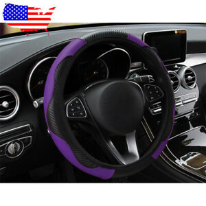 Car Suv Microfiber Leather Steering Wheel Covers 38cm 15 Universal Purple