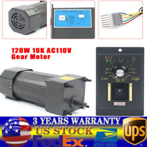 Ac 110v 120w Gear Motor Electric Motor Variable Speed Controller 1 10 0 135rpm