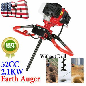 New 52cc 2 85hp Earth Auger Powerhead 1 Man Gas Powered Post Hole Digger Machine