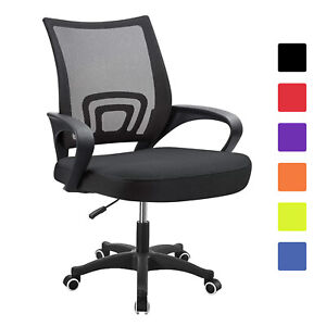 Adjustable Ergonomic Executive Chair Swivel Mid back Office Computer Desk Chairs