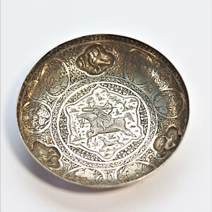 Antique Persian Qajar Sterling Silver Chased Engraved Repousse Hunters Bowl