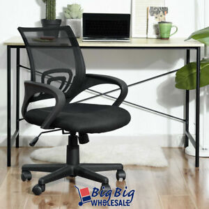 Office Chair Mesh Black Ergonomic Curved Back Computer Chair Task Desk Seat