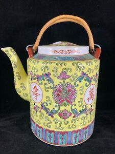 Chinese Antique Famille Rose Porcelain Teapot