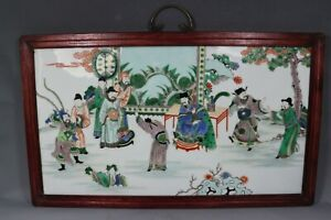 Beautiful Chinese Famille Rose Porcelain Plaque