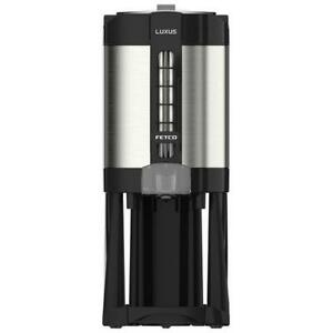 Fetco Luxus Lgd Thermal Sight Gauge Coffee Dispenser With Stand