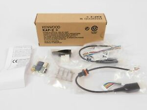 Kenwood Kap 2 Commercial Radio Horn Alarm Pa Relay Unit new In Box