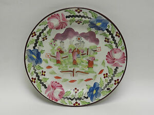Antique 19 Century Staffordshire Plate Chinese Motif