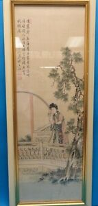 Large Antique 19c Qing Chinese Silk Painting Poem Signed Red Seal 37 X12