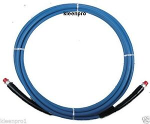 150 4000 Psi Solution Hose With Qd Hydro force Ah174 Carpet Cleaning