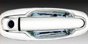 Chrome Door Handle Cover 8p Kit For 2007 2008 Chevy Suzuki Forenza Lacetti