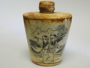Superb 19 C Carved Chinese Antique Bone Snuff Bottle