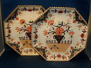 19th C Copeland Porcelain Imari Japan Octagonal Footed Cake Stands Plates Tazza