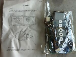 Shimadzu 206 86858 91 Uv I F Assy New