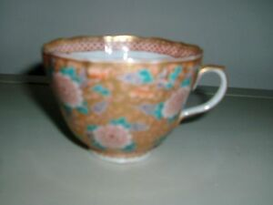 Antique Japanese Imari Porcelain Tea Cup Mille Fleur Gilt Gold 19th C Koransha