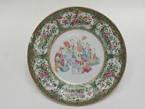 Antique 18 C Famille Rose Qianlong Porcelain Bowl