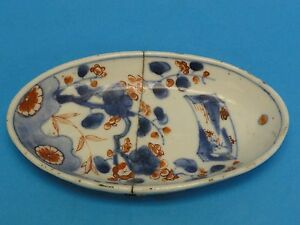 Antique 18 C Kangxi Chinese Imari Dish Flower Decorated