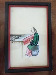 Antique Chinese Watercolor Painting Pith Paper Silk 19th C Framed Weaver Loom
