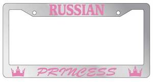 Chrome Metal License Plate Frame Russian Princess Auto Accessory 1099