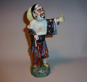 Chinese Porcelain Figurine Of Man Immortal Marked