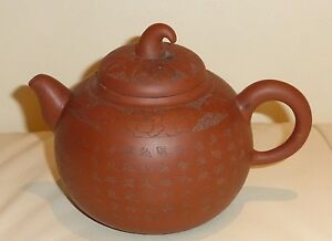 Vintage Chinese Yixing Clay Teapot With Scene Inscriptions Three Marks