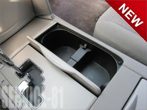 Cup Holder Insert Divider For 2007 2011 Toyota Camry Ce Se Xle Le Hybrid