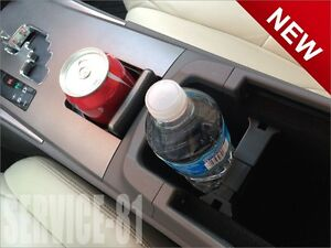 Cup Holder Insert Divider For 2006 2014 Lexus Is250 Is350 Is 250c 350c F