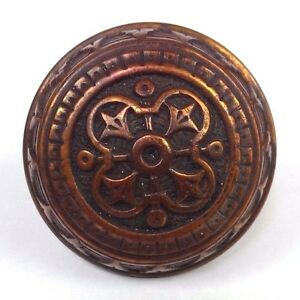 Collectible Antique Entry Norwalk Bronze Doorknob Victorian Door Knob Hardware