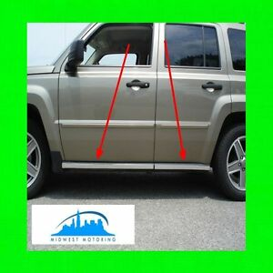 2007 2014 Jeep Patriot Chrome Rocker Panel Trim Molding 2008 2009 2010 2011 2012