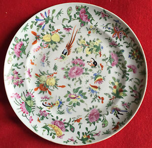 19th C Chinese Export Porcelain Plate Famille Rose Sacred Bird