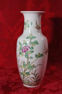 Asian Hand Painted Peony Butterfly Acf Hand Decorated In Hong Kong Vase 10