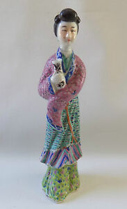 Chinese Antique Porcelain Figurine Woman Famille Rose Palette 9 3 Tall W Marks