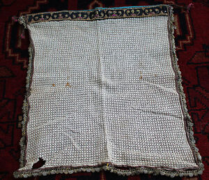 Antique Yarkand Wedding Veil