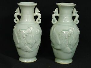 Pair Late 19c Longquan Celadon Phoenix Vase Manner Of Southern Song Yuan Dynasty