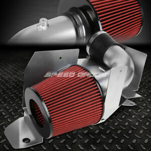For 10 14 Golf jetta a3 2 0 Tdi Coated Aluminum 4 cold Air Intake heat Shield