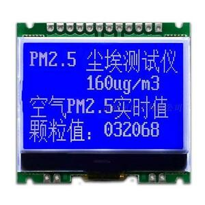 1pcs 5v 12864cog 128 64 Lcd Display Screen Module Backlight