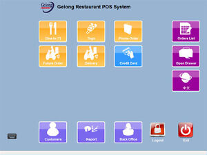 Gelong Restaurant Pos Software