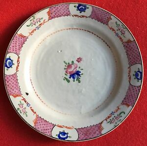 Antique 18th Century Chinese Export Porcelain Plate Famille Rose French Market