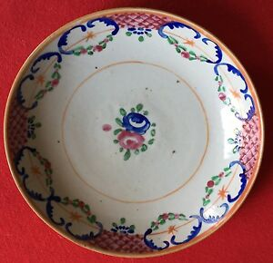 Antique 18th C Chinese Export Porcelain Plate Bowl Charger Famille Rose 1800
