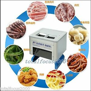 Desktop Electric Meat Slicing Shredding Cutting Machine And Meat Cutter Slicer