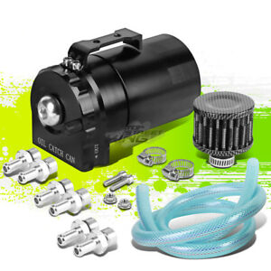 Cylinder Billet Aluminum Oil Catch Reservoir Breather Tank can W Filter Black